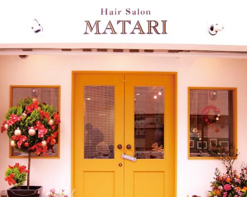 Hair Salon MATARI