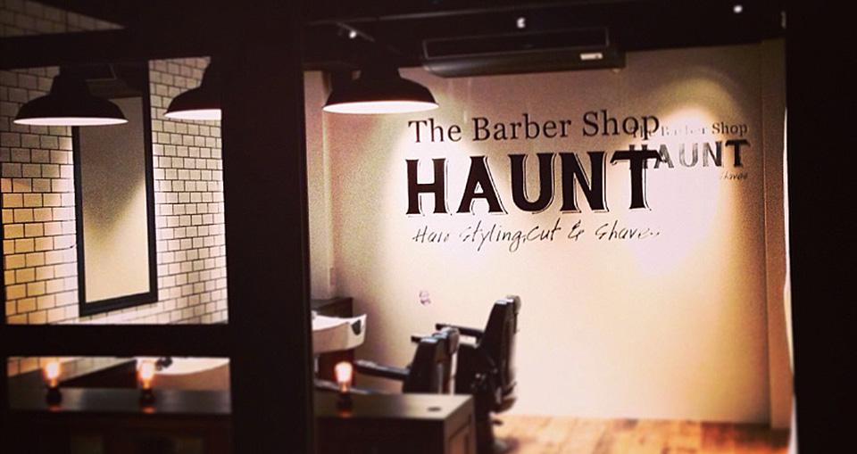 The barber shop HAUNT