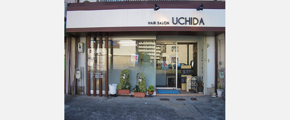 Hair Salon Uchida