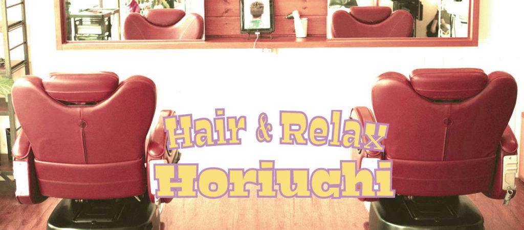 Hair&Relax HORIUCHI